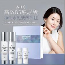 韓國AHC套組 現貨 玻尿酸 新包裝100%正品  圖附正品證明 化妝水 特惠價
