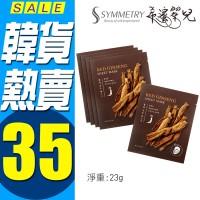 MISSHA 3D 人篸面膜 韓國 missha 面膜 保濕 特惠價