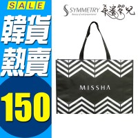 MISSHA購物袋 防水環保購物袋 單肩袋 手提袋 儲物袋 收納袋