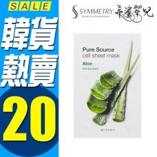 MISSHA Pure Source 蘆薈植萃深細胞面膜 蘆薈面膜 保濕 保水 韓國 100%正品 特惠價