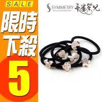 髮圈 韓版造型水鑽電鍍髮圈 韓版金屬蝴蝶結造型髮束 (隨機出貨) 特惠價