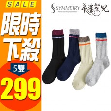 襪子 中筒襪 韓版中筒襪 (5) 短襪 韓國襪子 【希蜜翠兒】 五雙特惠