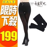 美腿連褲發熱襪 神奇美體襪 發熱襪 發熱褲 韓國 特惠價