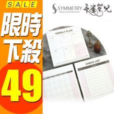日 周 月 便條紙 韓版 可撕 辦公 學習 桌面 備忘 便簽本 便條紙 周月日 計劃功能小本 特惠價