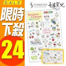 手作貼紙 韓國小豬貼紙 韓國貼紙 造型貼紙 可愛貼紙 文具 手繪貼紙 卡通貼紙 手機貼紙