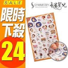 文具 韓國女孩貼紙 韓國貼紙 造型貼紙 可愛貼紙 手作貼紙 手繪貼紙 卡通貼紙 手機貼紙