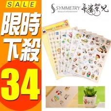 文具 韓國小兔貼紙 韓國貼紙 可愛貼紙 造型貼紙 手作貼紙 手繪貼紙 卡通貼紙 手機貼紙