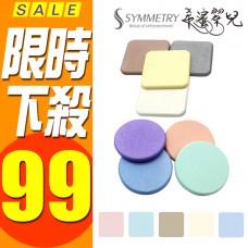 珪藻土杯墊 肥皂架 肥皂盒 杯墊 防潮 吸水 防霉 除濕 多款可選 特惠價