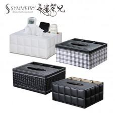 紙巾盒 多功能面紙收納盒 面紙收納盒 面紙盒 收納盒 居家收納盒 衛生紙盒 置物盒