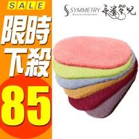 加厚橢圓珊瑚絨地毯 珊瑚絨 超 吸水記憶腳踏墊 地毯 腳踏墊 橢圓 防滑 抓地力強 多色 特惠價