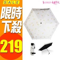 羽毛五折傘 超mini口袋傘 迷你傘 耐強風 防曬 小黑傘 防紫外線 遮陽傘 晴雨傘 五折傘