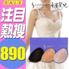 【希蜜翠兒】夜店心機蕾絲隱形Bra 隱形胸罩內衣  婚紗照 醫療級